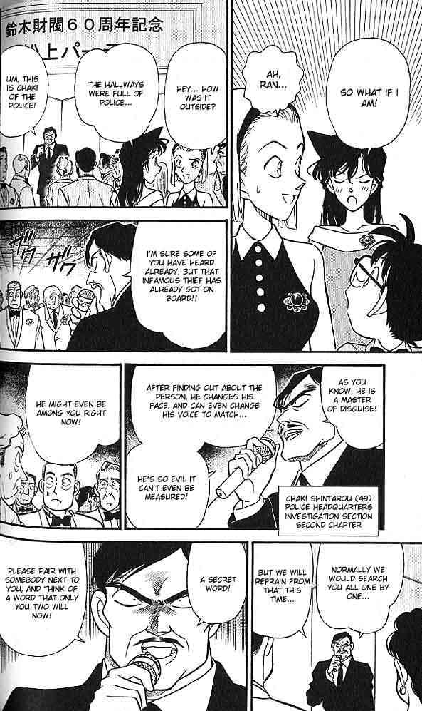 Detective Conan Chapter 158  Online Free Manga Read Image 6