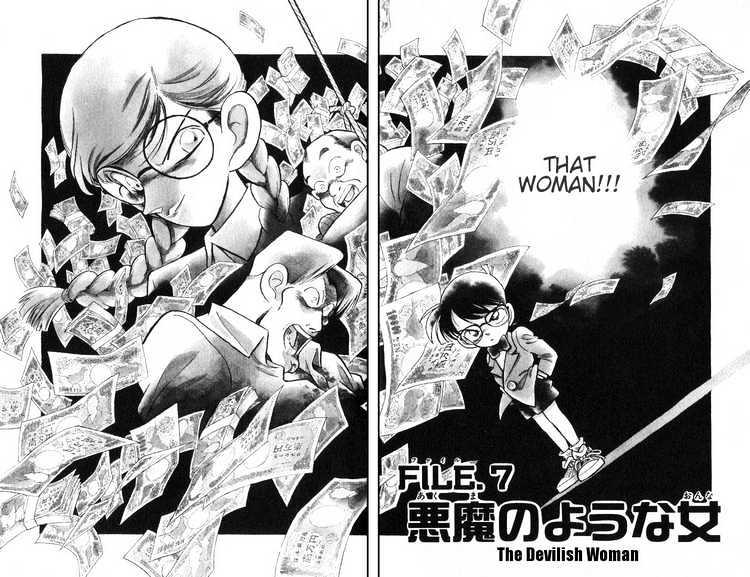 Detective Conan Chapter 16  Online Free Manga Read Image 4