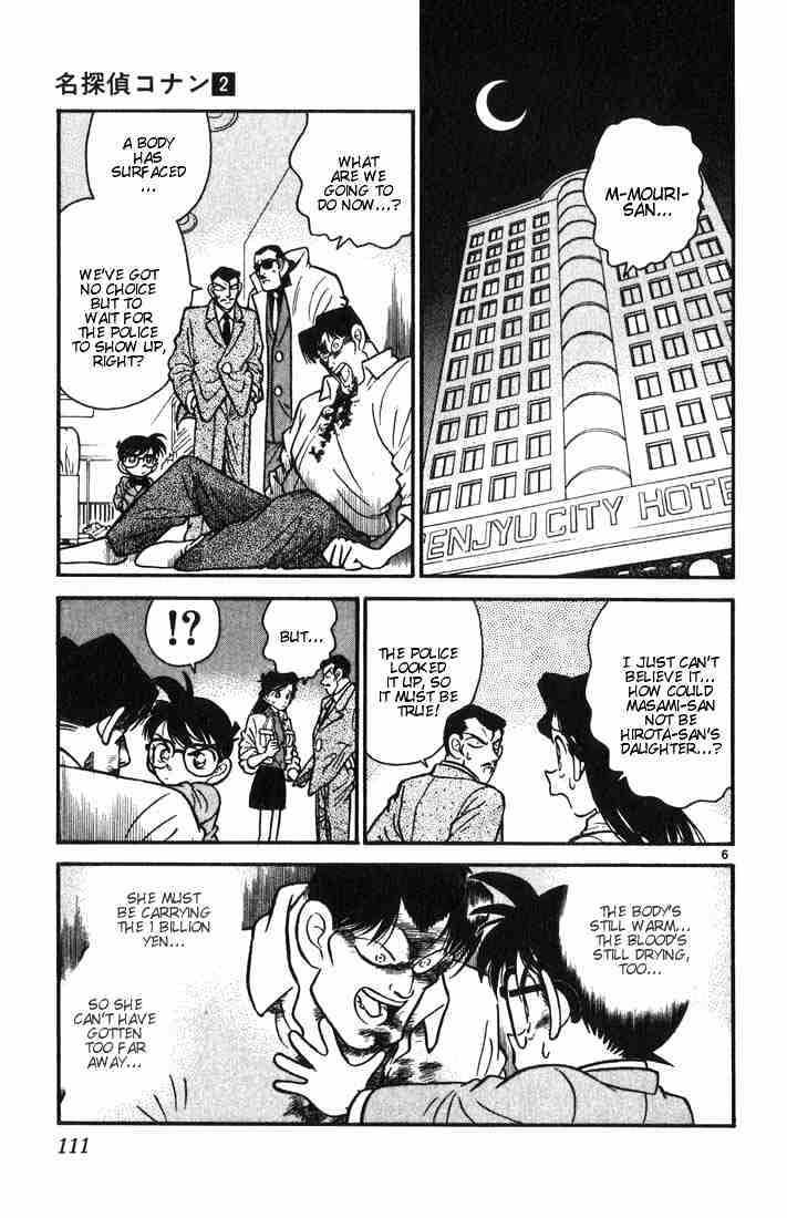 Detective Conan Chapter 16  Online Free Manga Read Image 6