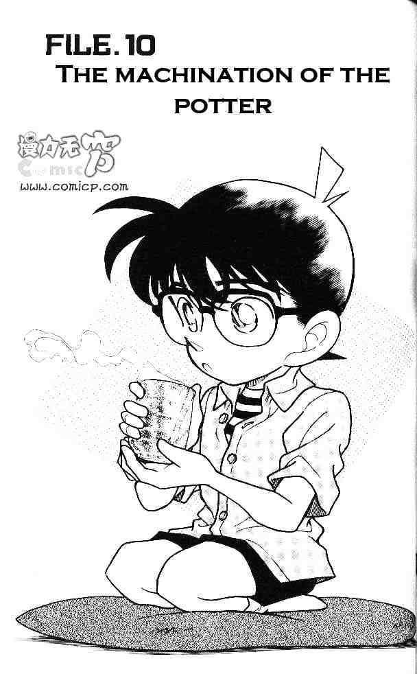 Detective Conan Chapter 160  Online Free Manga Read Image 1