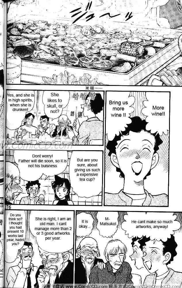 Detective Conan Chapter 160  Online Free Manga Read Image 12
