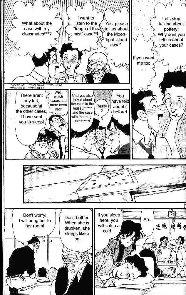 Detective Conan Chapter 160  Online Free Manga Read Image 13
