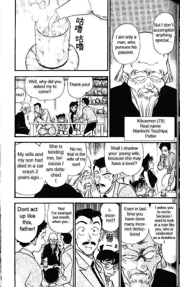 Detective Conan Chapter 160  Online Free Manga Read Image 3