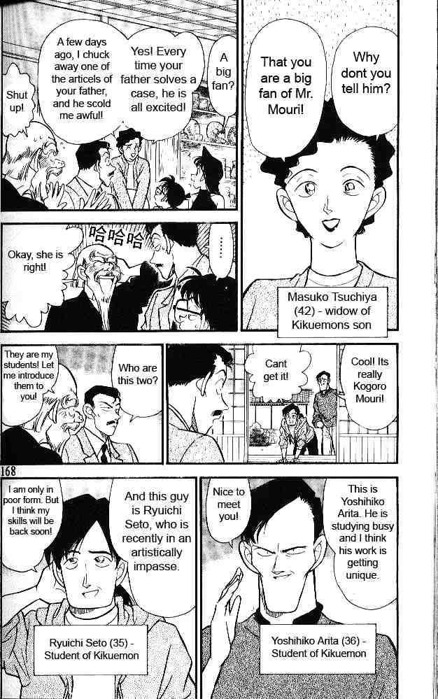 Detective Conan Chapter 160  Online Free Manga Read Image 4