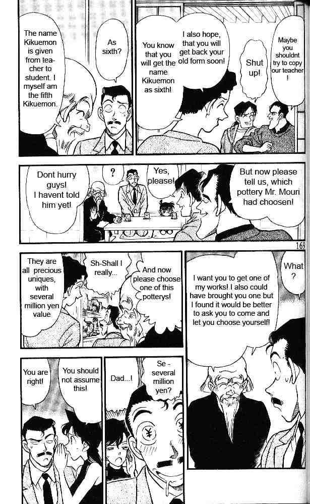 Detective Conan Chapter 160  Online Free Manga Read Image 5