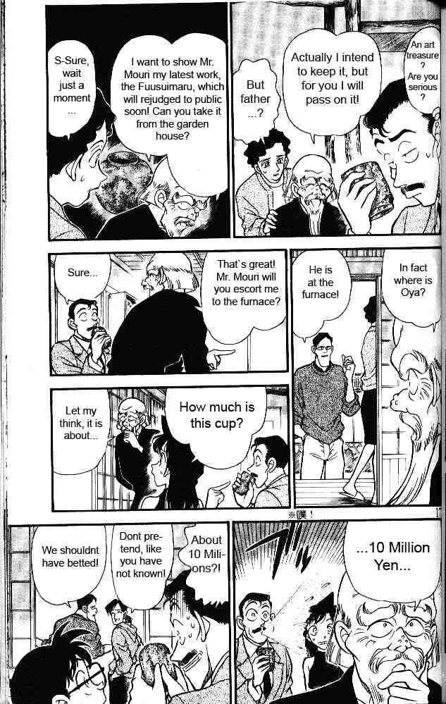 Detective Conan Chapter 160  Online Free Manga Read Image 7