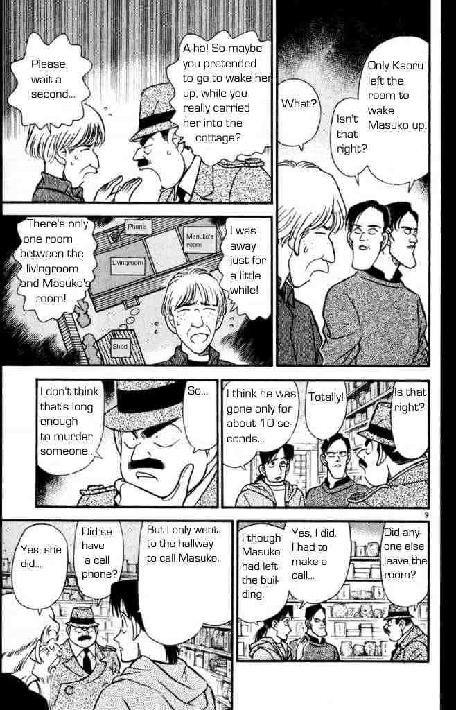 Detective Conan Chapter 161  Online Free Manga Read Image 11