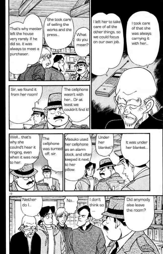Detective Conan Chapter 161  Online Free Manga Read Image 12