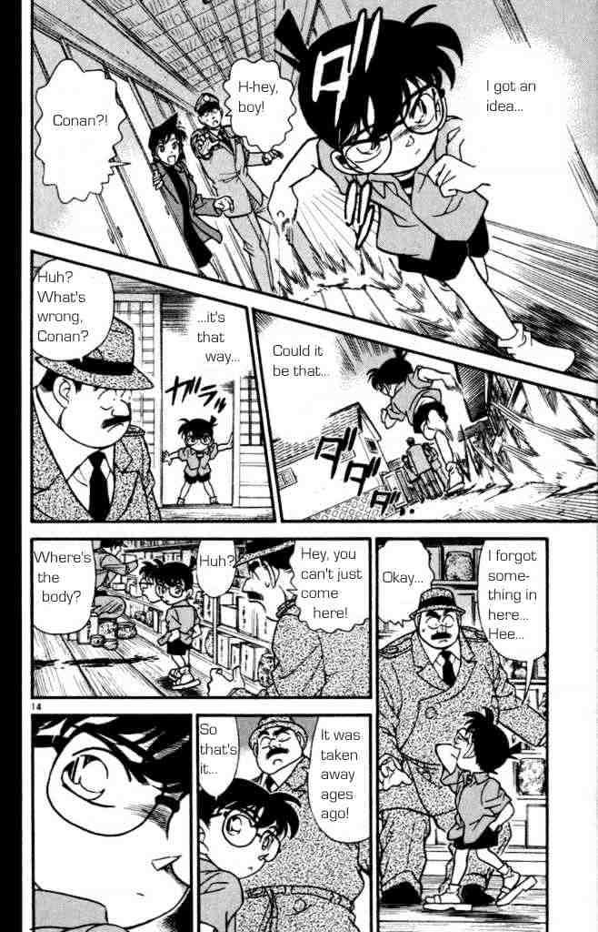 Detective Conan Chapter 161  Online Free Manga Read Image 16