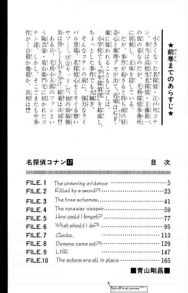 Detective Conan Chapter 161  Online Free Manga Read Image 2