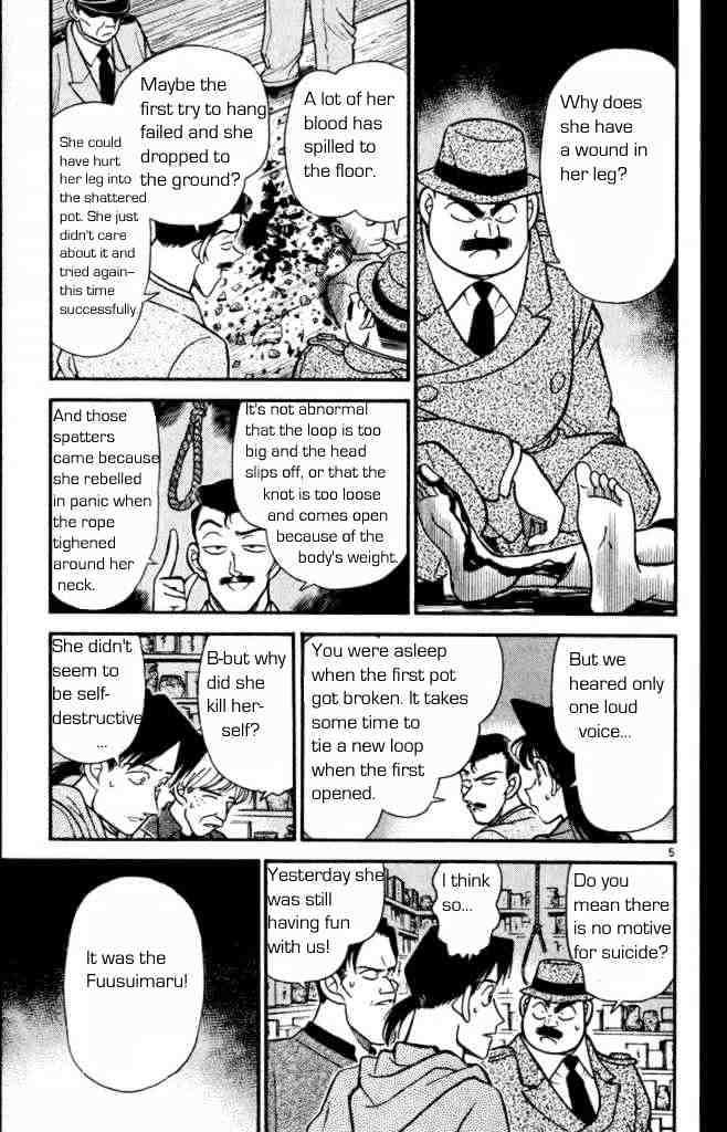 Detective Conan Chapter 161  Online Free Manga Read Image 7