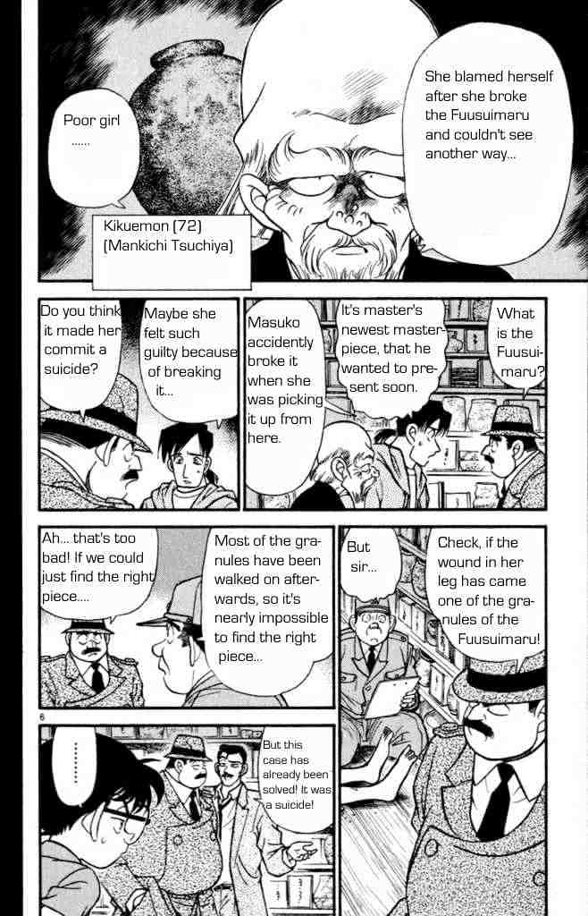 Detective Conan Chapter 161  Online Free Manga Read Image 8