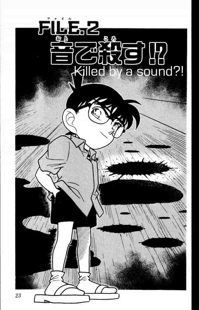 Detective Conan Chapter 162  Online Free Manga Read Image 1