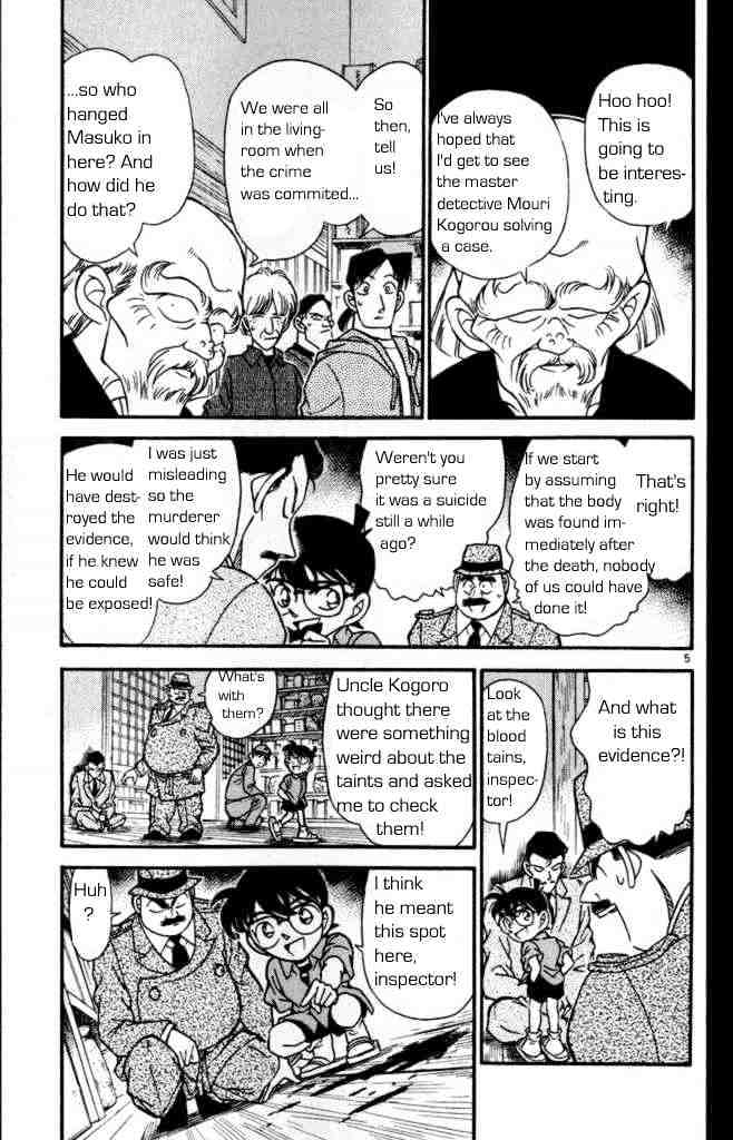 Detective Conan Chapter 162  Online Free Manga Read Image 5