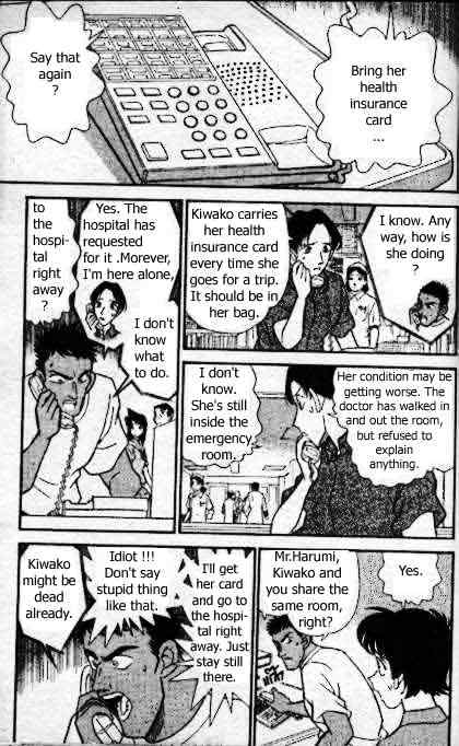 Detective Conan Chapter 164  Online Free Manga Read Image 10