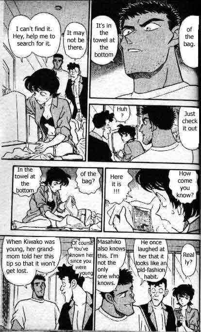 Detective Conan Chapter 164  Online Free Manga Read Image 14