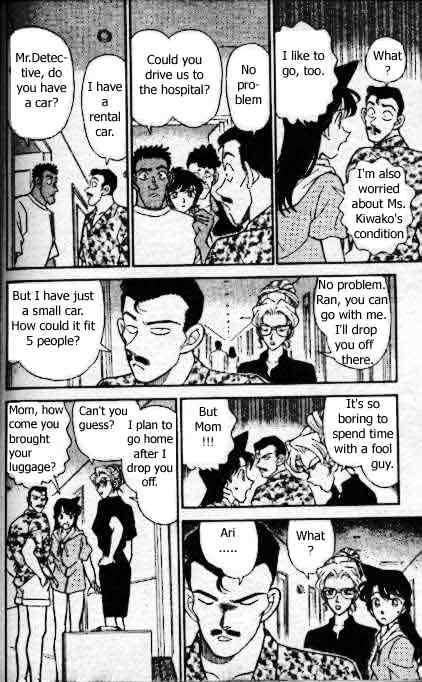 Detective Conan Chapter 164  Online Free Manga Read Image 15