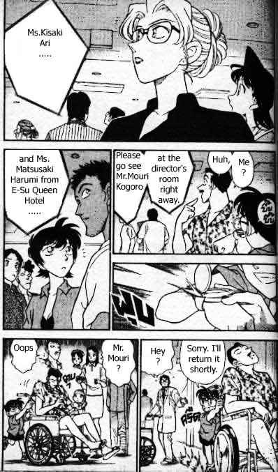 Detective Conan Chapter 165  Online Free Manga Read Image 4