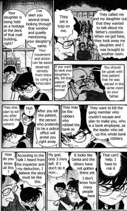 Detective Conan Chapter 166  Online Free Manga Read Image 13