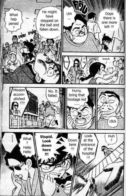 Detective Conan Chapter 166  Online Free Manga Read Image 16