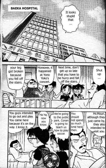 Detective Conan Chapter 166  Online Free Manga Read Image 2
