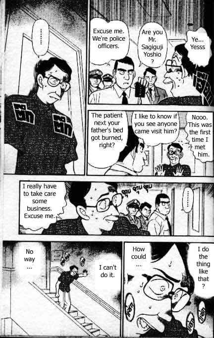 Detective Conan Chapter 166  Online Free Manga Read Image 6