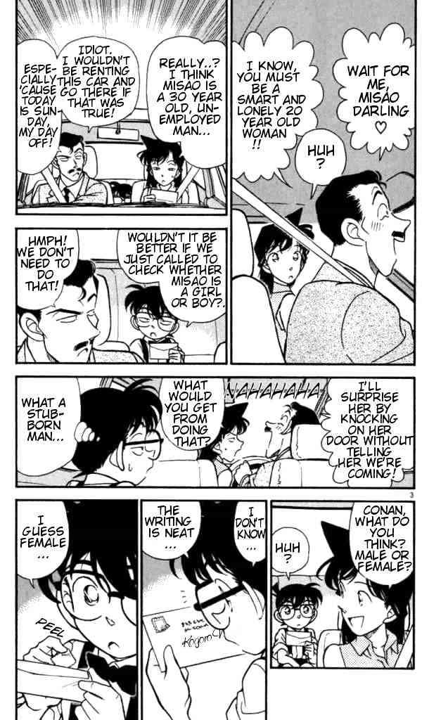 Detective Conan Chapter 167  Online Free Manga Read Image 3
