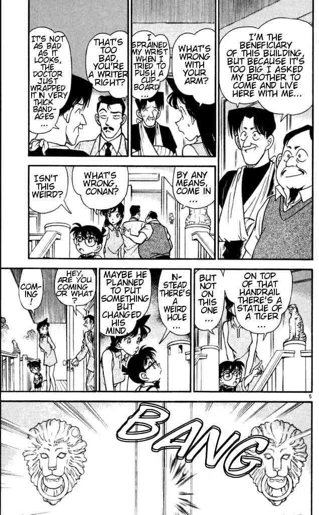 Detective Conan Chapter 167  Online Free Manga Read Image 5