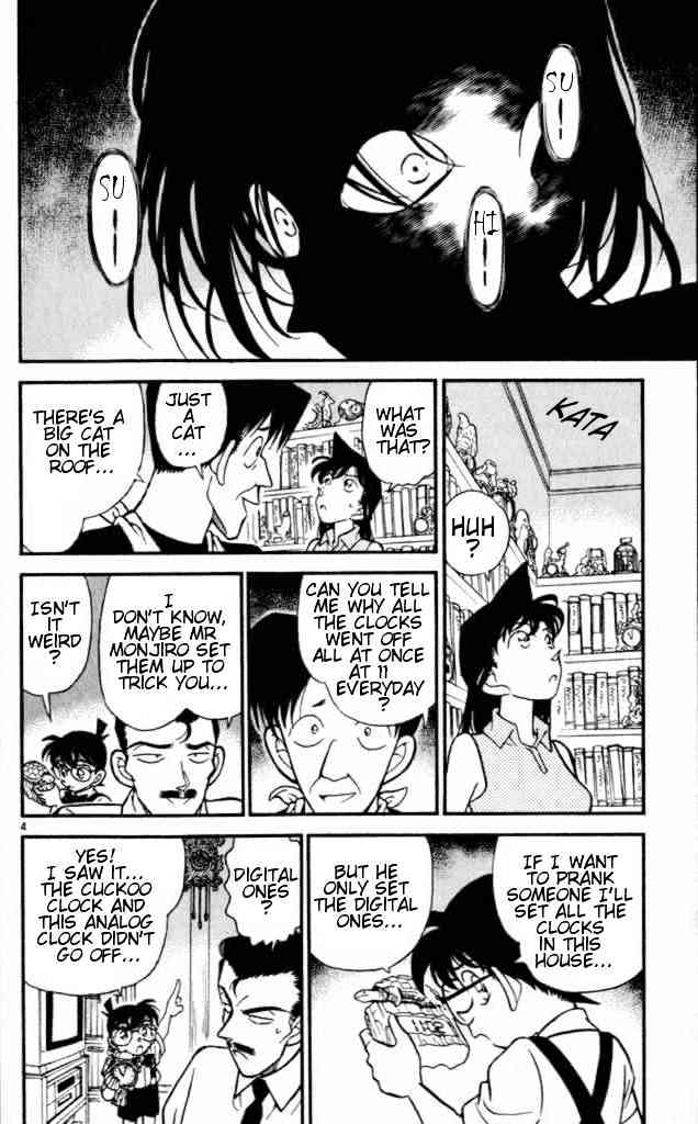 Detective Conan Chapter 168  Online Free Manga Read Image 4