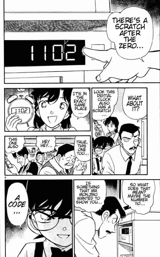 Detective Conan Chapter 168  Online Free Manga Read Image 6