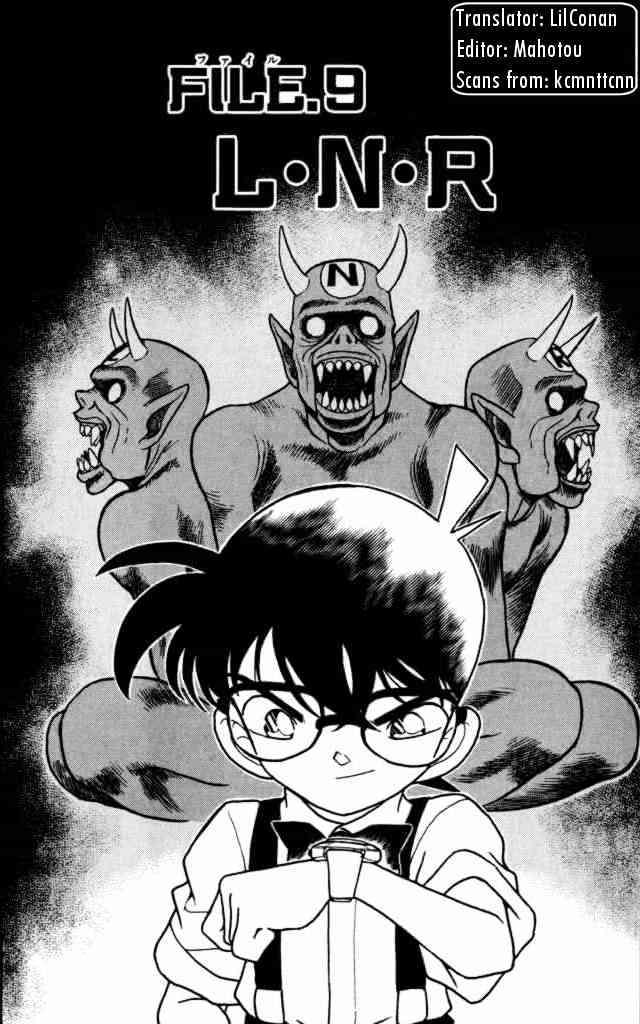Detective Conan Chapter 169  Online Free Manga Read Image 1