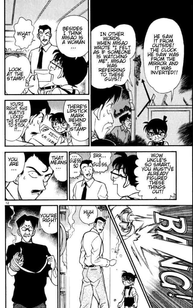 Detective Conan Chapter 169  Online Free Manga Read Image 12