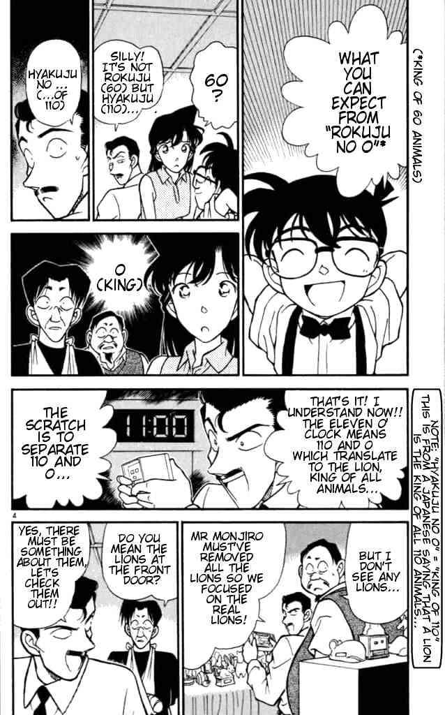Detective Conan Chapter 169  Online Free Manga Read Image 4