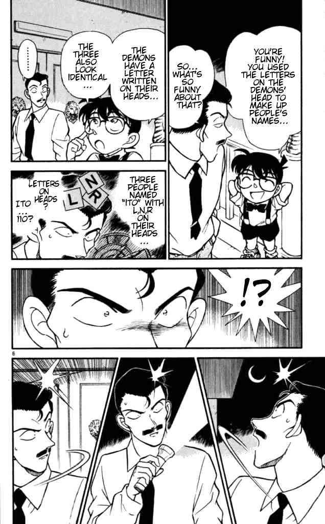 Detective Conan Chapter 169  Online Free Manga Read Image 6