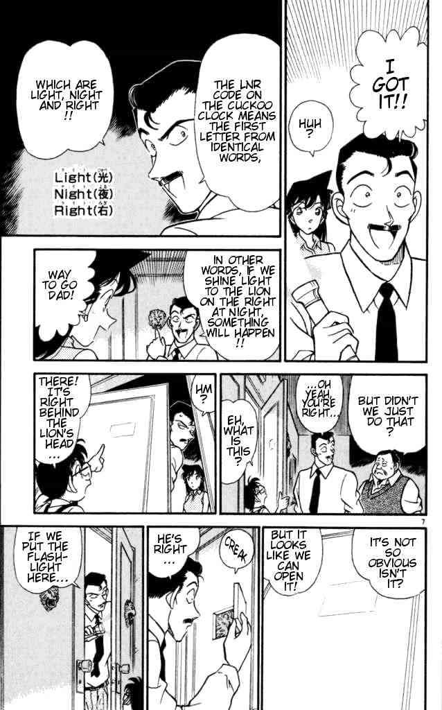 Detective Conan Chapter 169  Online Free Manga Read Image 7