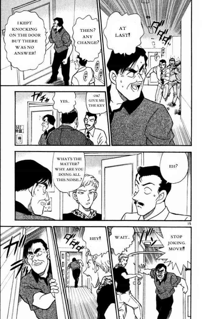 Detective Conan Chapter 170  Online Free Manga Read Image 15