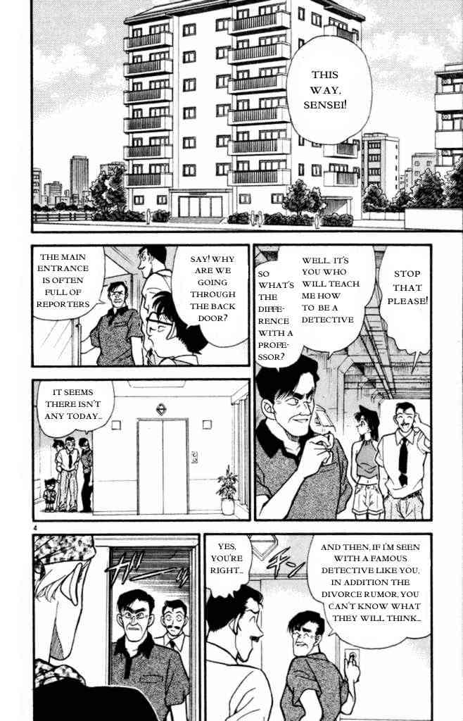 Detective Conan Chapter 170  Online Free Manga Read Image 4