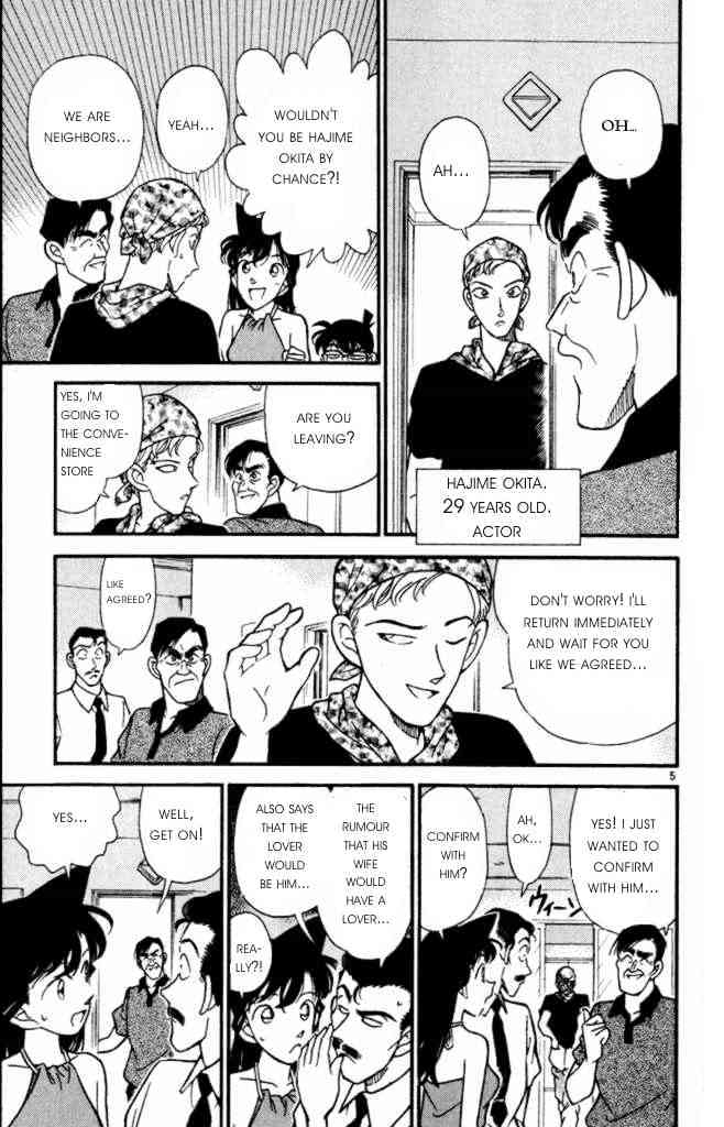 Detective Conan Chapter 170  Online Free Manga Read Image 5