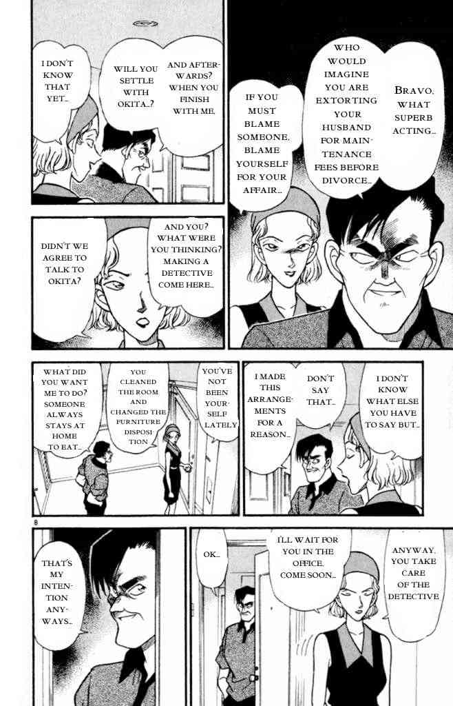 Detective Conan Chapter 170  Online Free Manga Read Image 8