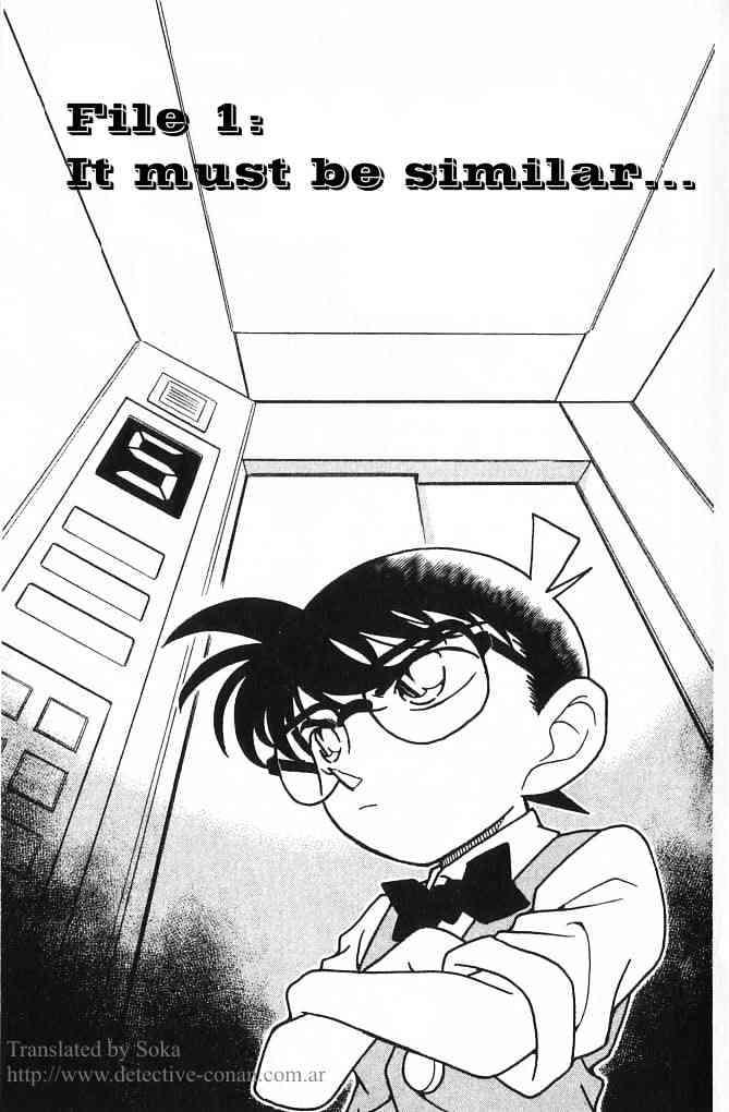Detective Conan Chapter 171  Online Free Manga Read Image 1
