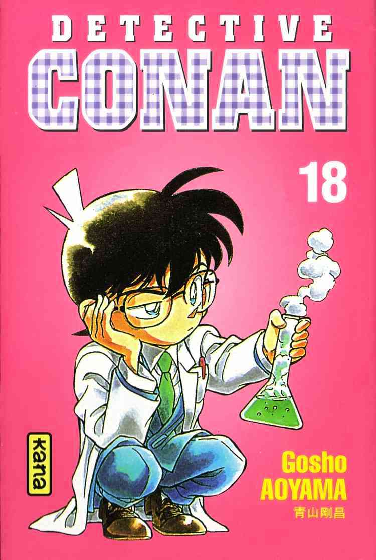 Detective Conan Chapter 171  Online Free Manga Read Image 17