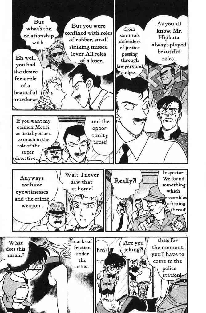 Detective Conan Chapter 171  Online Free Manga Read Image 5