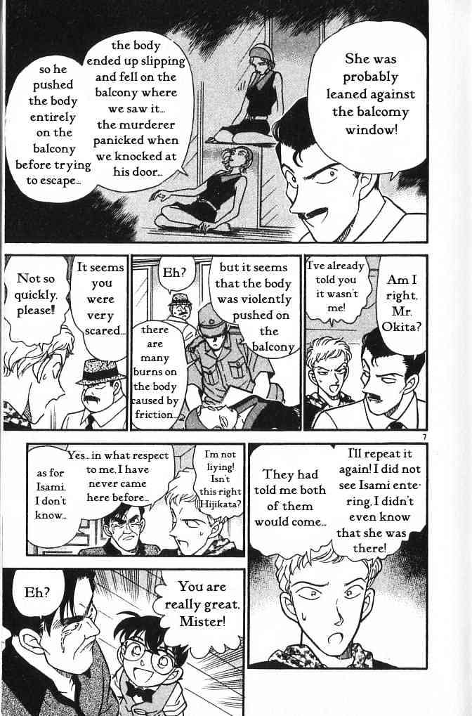 Detective Conan Chapter 171  Online Free Manga Read Image 7