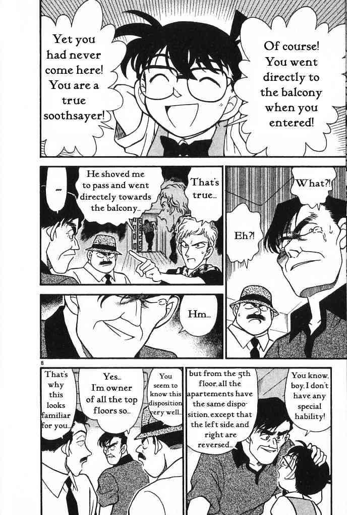Detective Conan Chapter 171  Online Free Manga Read Image 8