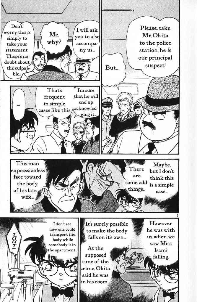 Detective Conan Chapter 171  Online Free Manga Read Image 9