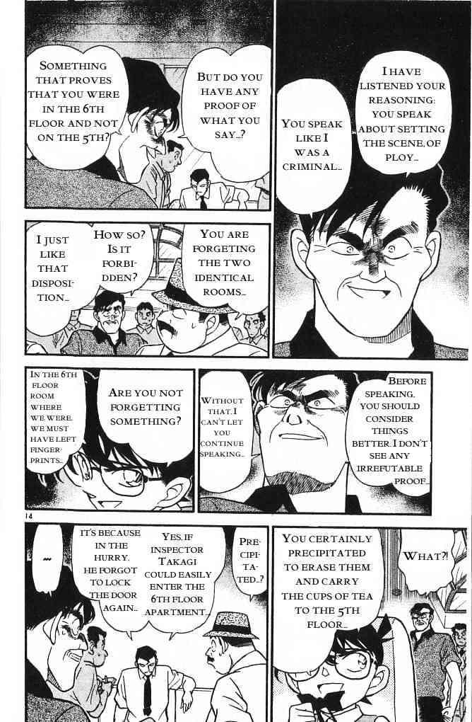 Detective Conan Chapter 172  Online Free Manga Read Image 14