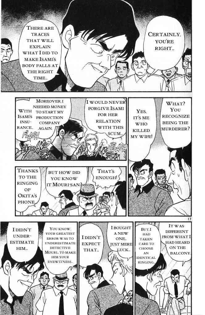 Detective Conan Chapter 172  Online Free Manga Read Image 17