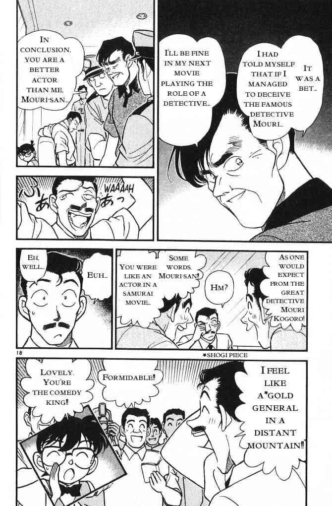 Detective Conan Chapter 172  Online Free Manga Read Image 18