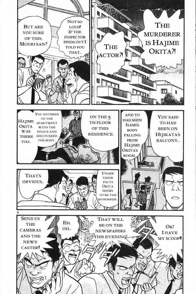 Detective Conan Chapter 172  Online Free Manga Read Image 4