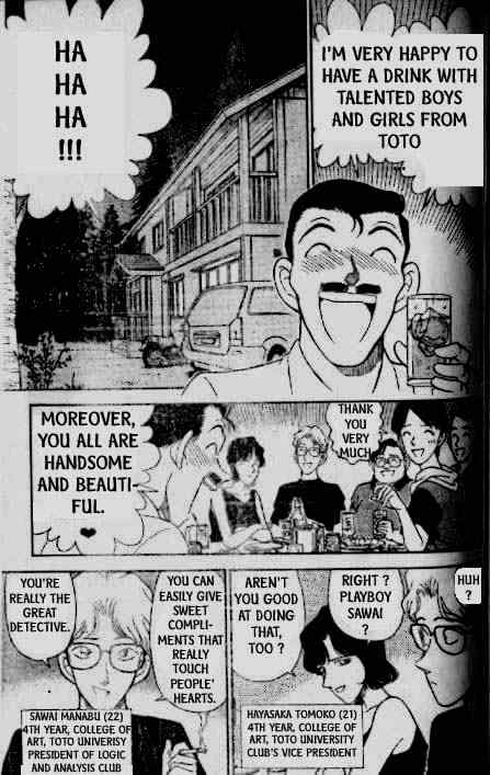 Detective Conan Chapter 173  Online Free Manga Read Image 10